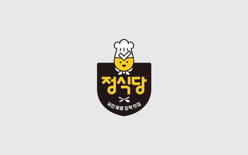 정의당_땀이-엠블럼3