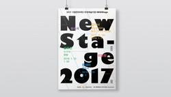 NewStage_포스터_목업