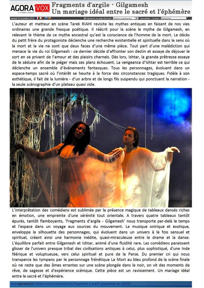 Agora - Gilgamesh Article