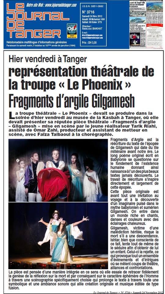 Gilgamesh - Article Review