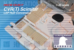 CK3517 LEP hull label