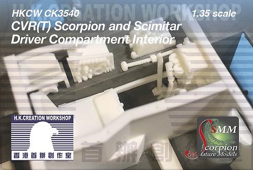 CK3540 CVR(T) Scorpion and Scimitar Driver Interior
