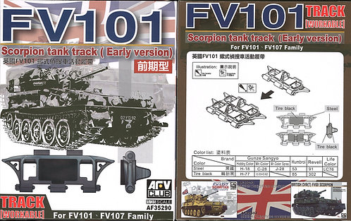 AFV Club FV101 Scorpion Tank Track (Early Version)