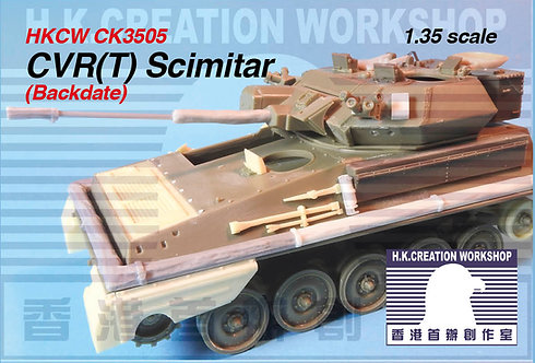 HKCW 3505 CVR(T) Scimitar Backdate Set