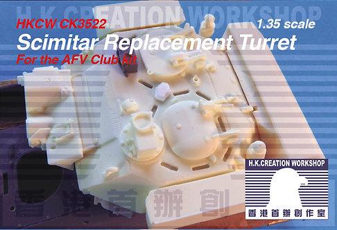 HKCW CK3522 Scimitar Replacement Turret