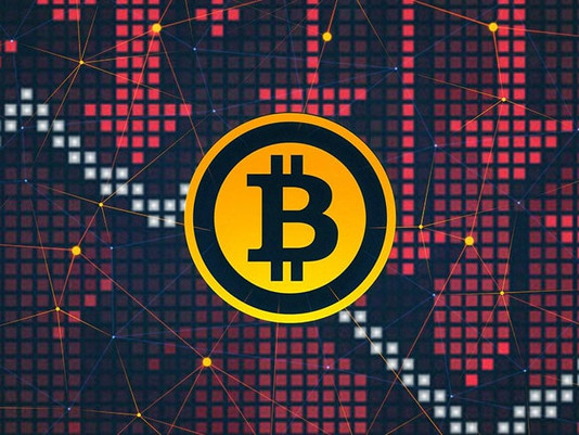 Bitcoin : pourquoi la cryptomonnaie chute après avoir enchaîné les records ?