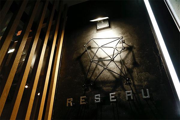 portfolio - RESEAU-2.jpg