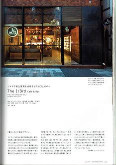 商店建築-2.jpg