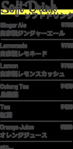 RESEAU-menu-2.png