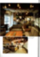 商店建築-3.jpg