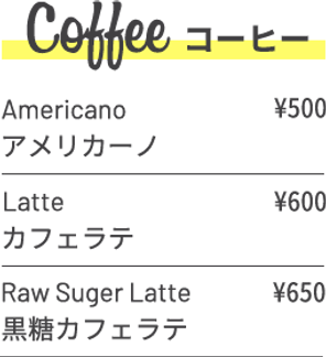 RESEAU-menu-1.png