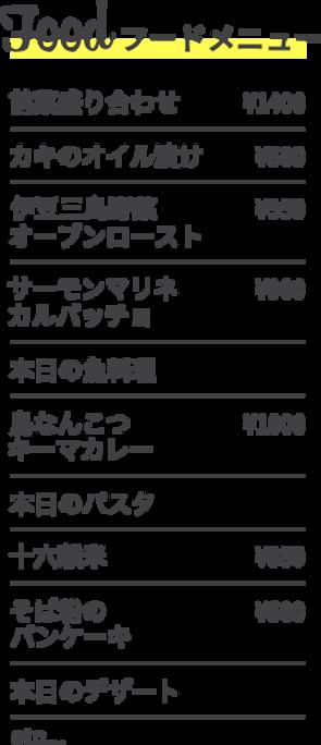 RESEAU-menu-3.png