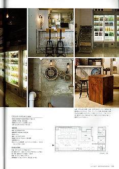 商店建築-1.jpg