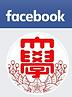 Facebook日大院GSSC.png