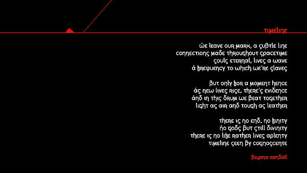 Timeline | poem and digital art by Bojana Randall, interdisciplinary artist