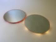 Candy Cane (2020) | mirrors, acrylic, LEDs | floor sculptures by artist, Bojana Randall | light art