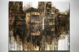 Leather Shop in Sham Shui Po 聯昌⽪⾰號, 2021,Acrylic on canvas, 75 by 93 cm