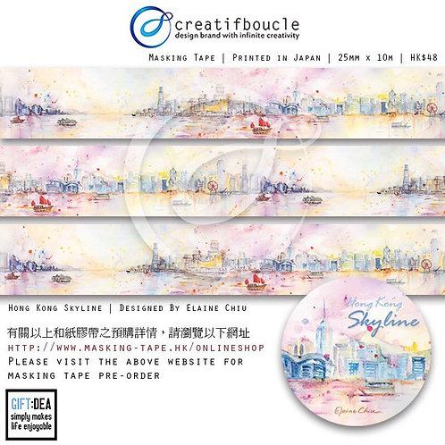 HK Skyline Masking Tape