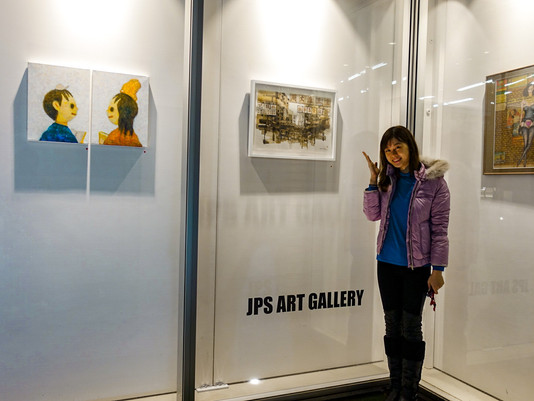 """"""" Unwrapped """" Exhibition in Tokyo"""