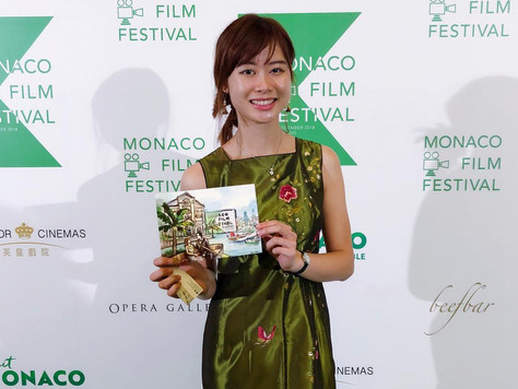 Monaco Film Festival in Hong Kong 🇲🇨 摩納哥電影節