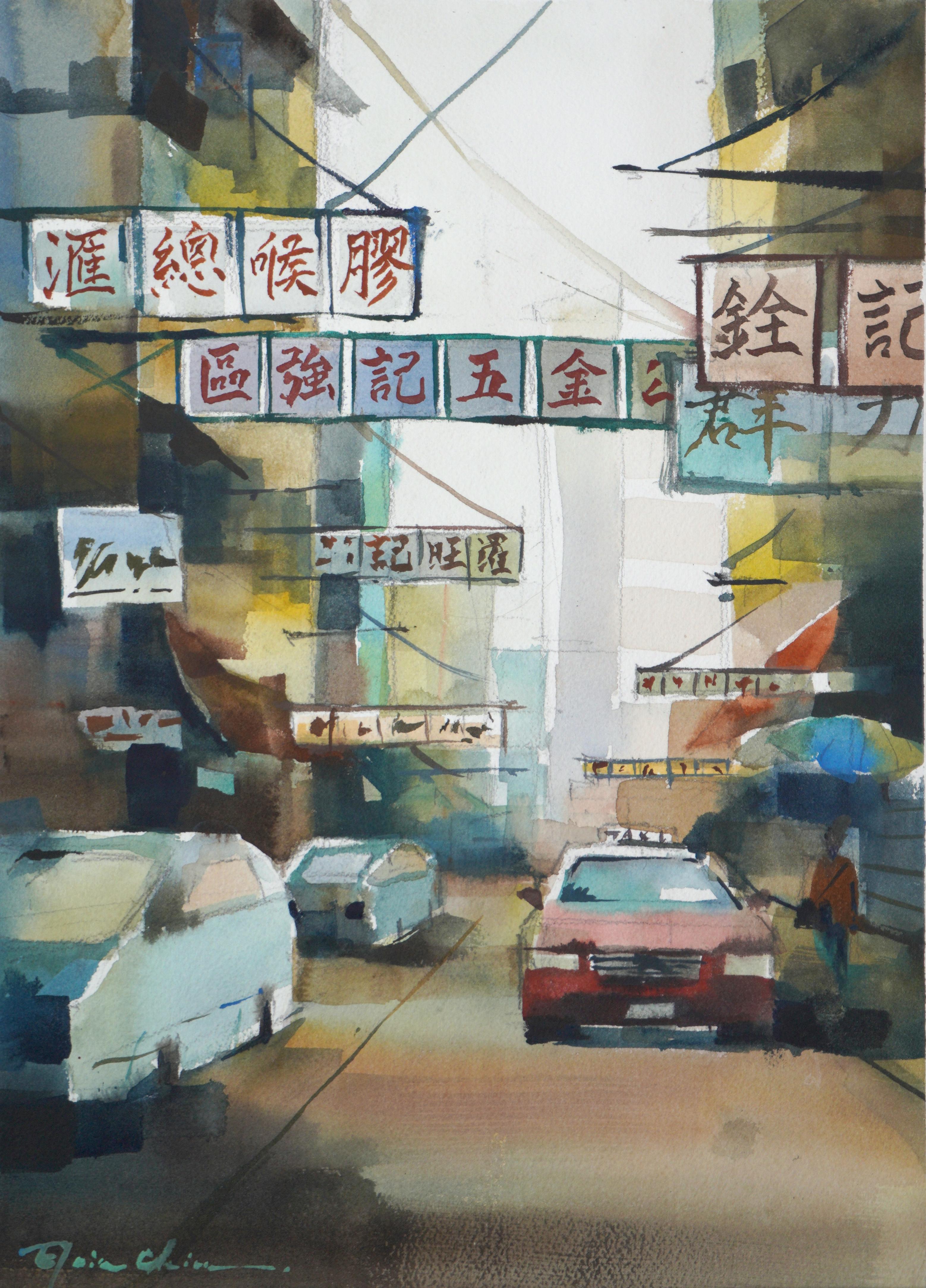 Soy Street Lights 豉油街光影