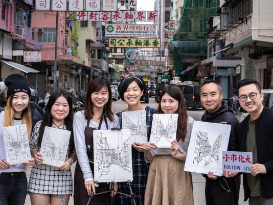 Mongkok Sketching Class