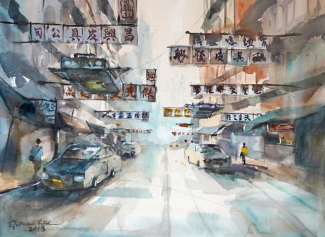 Hong Kong 2050: Tai Nam Street