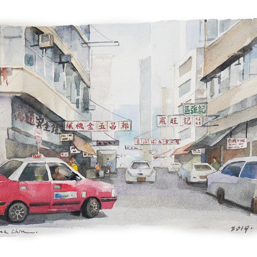 Art Lab: The Neon City with Elaine Chiu