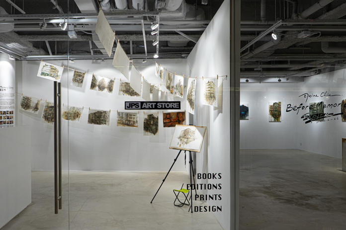 Install view from solo exhibition The Memory Library, 2021, JPS Gallery