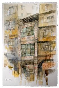 170 Yee Kuk Street 醫局街170號, 2020