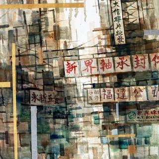 Five Metals Street 五金街