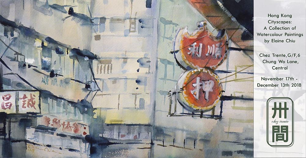 Chez Trente Elaine Chiu Exhibition Poster