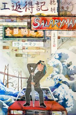Salaryman in Hong Kong!