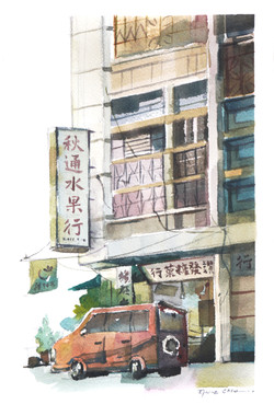 Old Corner Shop in Taichung