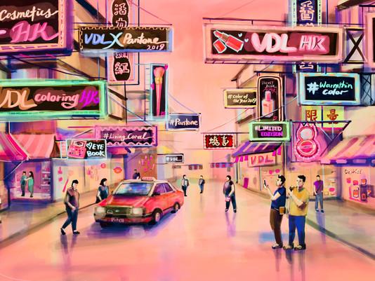 VDL X Pantone 2019 Mural Project