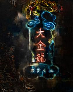 The Fallen Dragon 金龍殞落