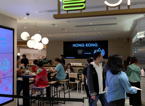 Shake Shack's Grand Open in New Town Plaza, Hong Kong