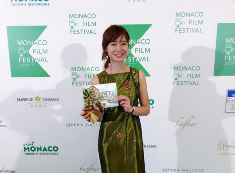 Monaco Film Festival 摩納哥電影節