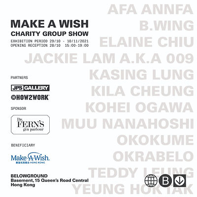 Make A Wish Charity Group Show