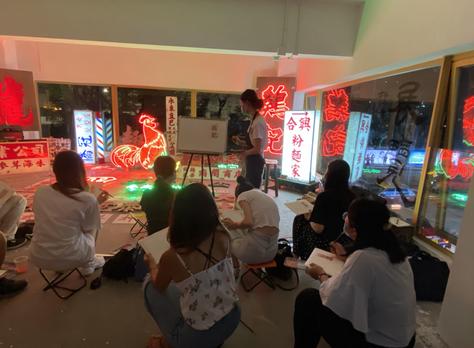 Neonsign Conservation Workshop with Streetsignshk