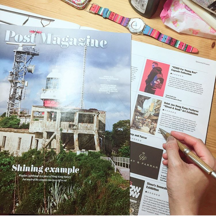 SCMP Post Magazine July 2017