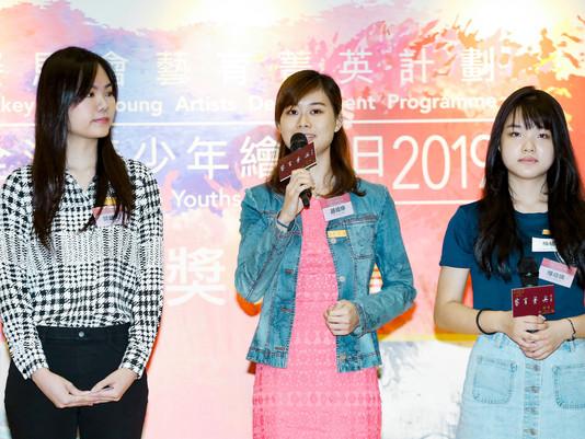 YADF 全港青少年繪畫比賽頒獎典禮
