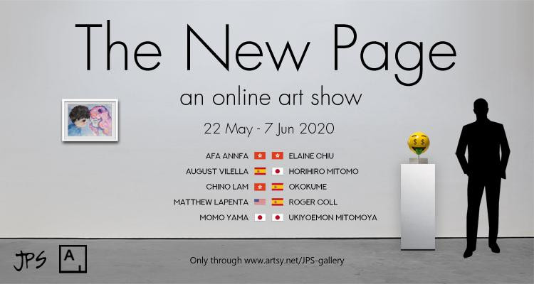 The New Page Online Art Show