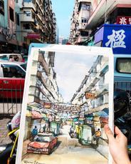 Sham Shui Po Sketch.jpg