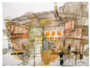 Lei Yue Mun 鯉⿂⾨, 2021