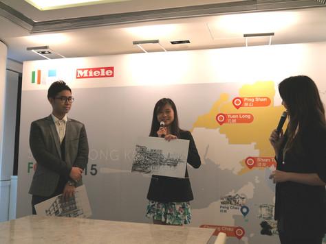 Miele X Sketch Hong Kong Media Event