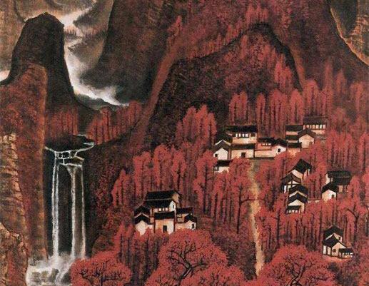 【萬山紅遍:李可染的紅色山水畫】