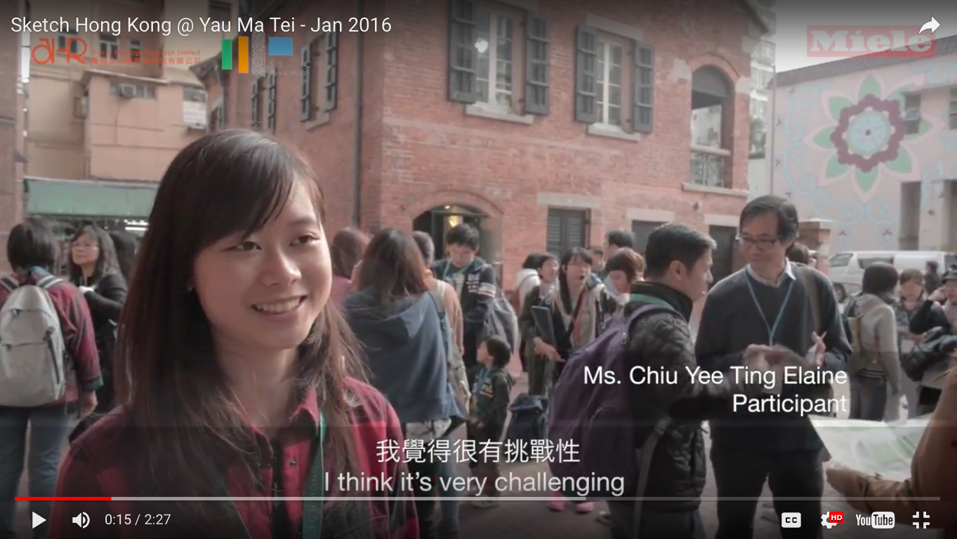 SketchHongKong | Interview with Elai