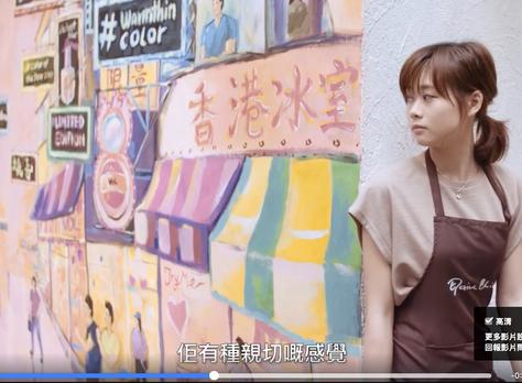 VDL & Pantone 2019: Mural Project