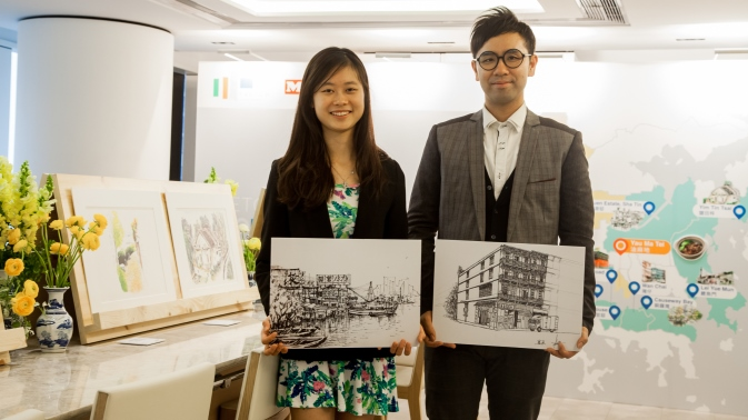 Miele| Sketch Hong Kong Exhibition H
